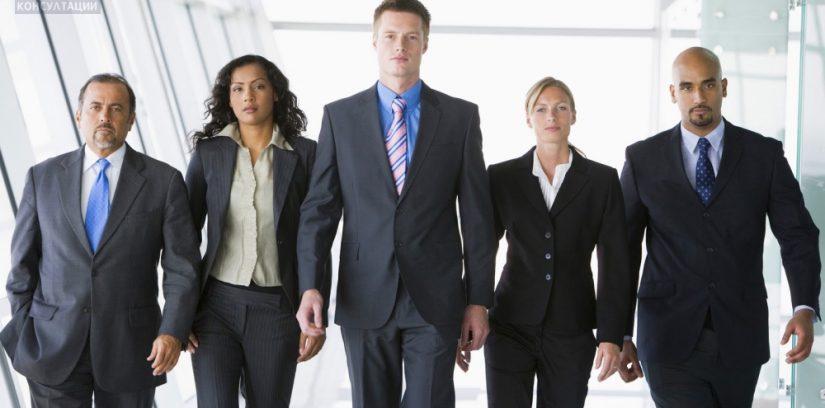 мениджърска кариера, лидери, мениджъри - лидерски умения - Академия за лидер