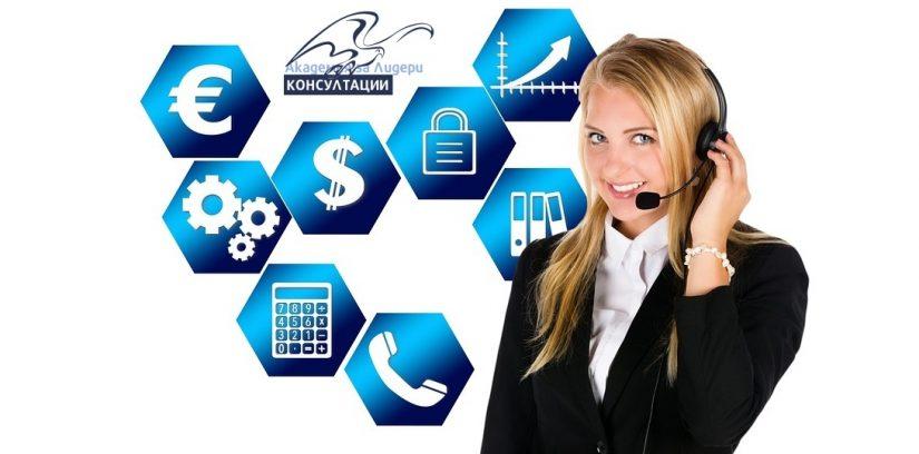 телефонни продажби, академия за лидери